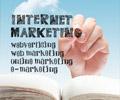 网络营销知识