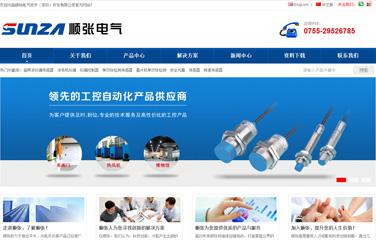 深圳传感器网站制作,龙华定制传感器网站