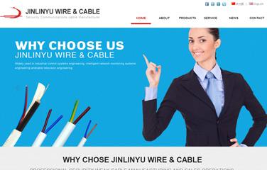 深圳电线电缆网站设计,龙华制作电线电缆网页