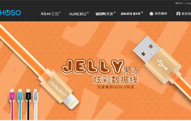 龙华移动电源,深圳通讯数码配件网站