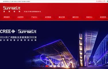深圳龙华LED照明网站,观澜建商业照明网站