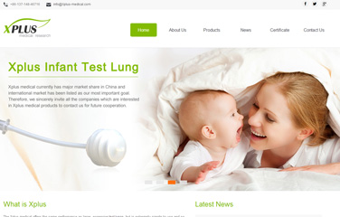 龙华医疗设备网站,龙华医疗耗材网站