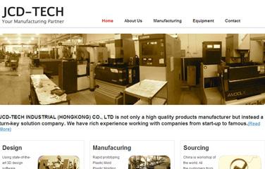 龙华五金配件网页设计,龙华塑胶网站建设